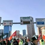 Manifestazione Genova Ovest